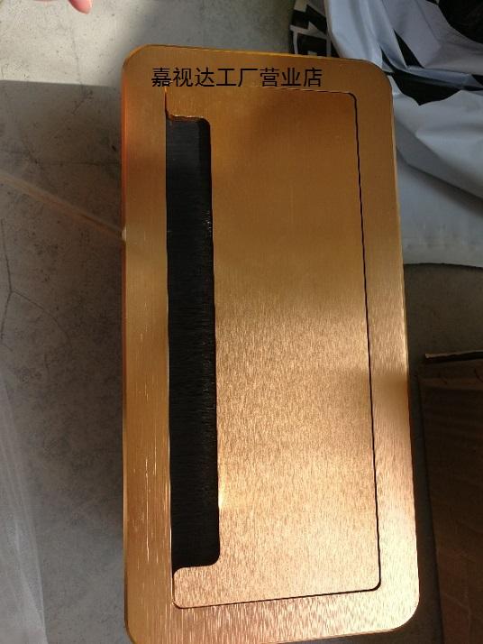 隐藏嵌入式桌面多媒体插座USB 网口多功能会议办公桌面信息盒接线