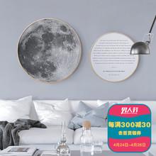 星川圆形装饰画现代简约实木北欧ins客厅玄关沙发背景墙挂画月球
