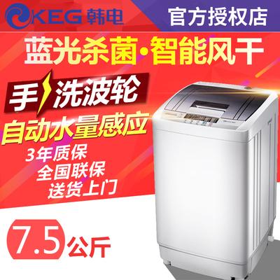 洗衣机7公斤8公斤