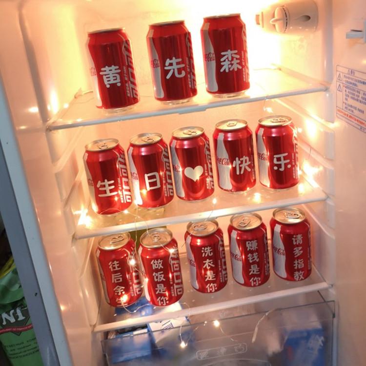 抖音同款可口可乐定制易拉罐网红刻字饮料送男友老公520生日礼物