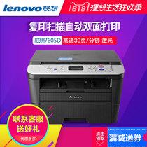 多功能打印一体81056075双面激光黑白扫描高速大型复印机佳能A3