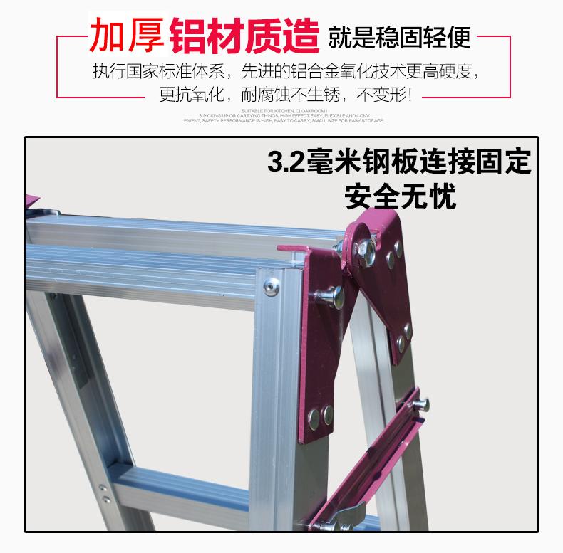 铝合金楼梯人字梯两用梯折叠家用梯扶梯伸缩爬梯室内加厚阁楼梯子