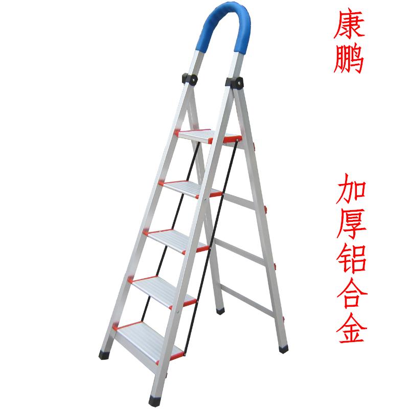 加厚铝合金梯子人字梯家用折叠梯伸缩扶梯四五六步梯 铝合金楼梯