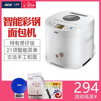 ACA/北美电器 AB-6CN03面包机 家用全自动智能多功能酸奶煲仔饭哪个品牌好