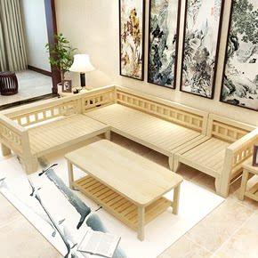 精品特价全实木松木沙发组合小户型简约布艺客厅木质三人转角新款