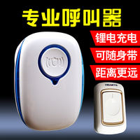 Elderly caller wireless home patient bedside one button emergency ringing remote call bell alarm calling bell