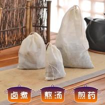 茶包袋一次性茶叶包过滤袋纱布煲汤袋煲鱼袋大号30*20卤料袋10个