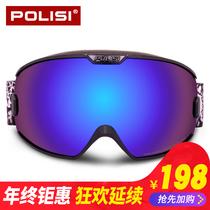 滑雪镜双层防雾大球面防风护目单双板大人男女户外滑雪眼镜ZIONOR