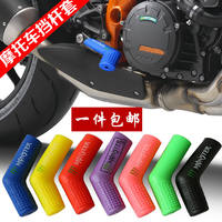 Motorcycle modification, gear, rubber sleeve, shift lever sleeve, protective sleeve, shoe cover, shift lever, rubber