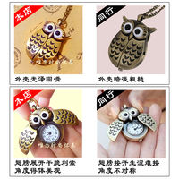 Special offer clearance 9.9 package pocket watch male lady retro flip necklace table student children cute hanging table jewelry
