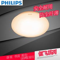 实木中国风全屋卧室套led百汇丰现代简约中式吸顶灯客厅灯餐厅灯