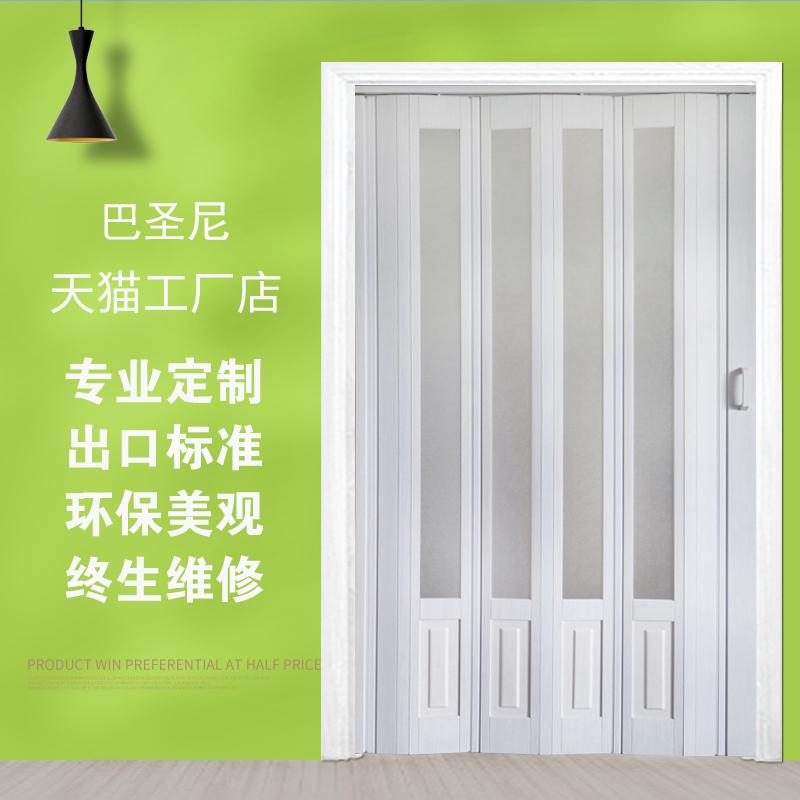 空调隔断门