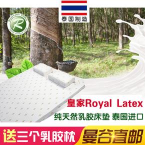 宝珀天然乳胶床垫5cm10cm90D定制1.5/1.8米双人泰国乳胶床垫
