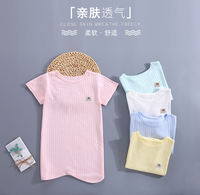 Infant short-sleeved pajamas spring and autumn baby cotton gowns summer long-sleeved nightdress air-conditioned room children's thin bathrobe