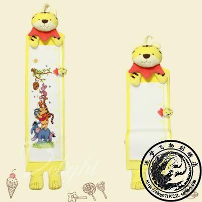 韩国耶单蒂莱特十字绣 小老虎身高表 黄蓝粉 图纸针线另配