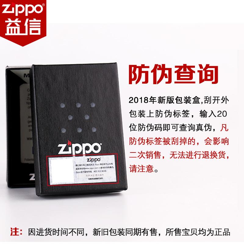 正品zippo打火机正版美国男原装zppo煤油zipoo限量刻字防风zioop