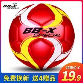 战舰正品足球4号儿童5号成人训练比赛小学生耐磨专用幼儿园用球图片
