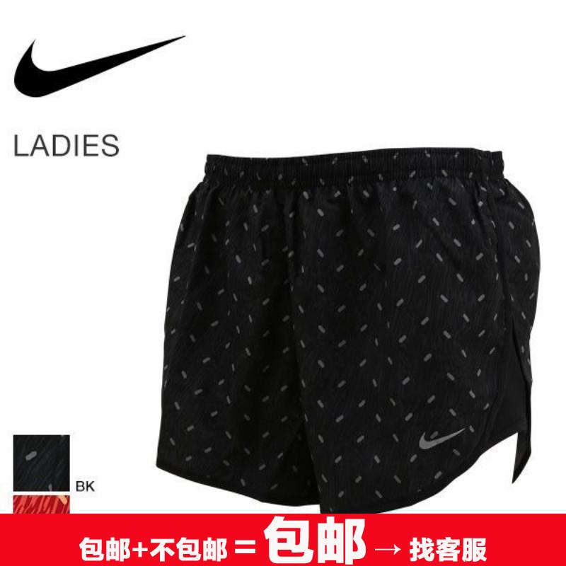日本运动短裤