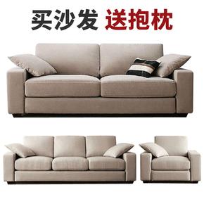 沙发简约现代北欧客厅整装布艺沙发小户型双人三人组合懒人经济型