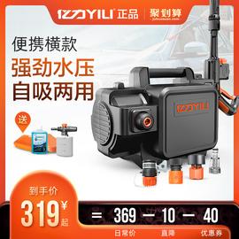 亿力高压洗车机家用220v洗车器水泵全自动清洗机便携水枪洗车神器图片