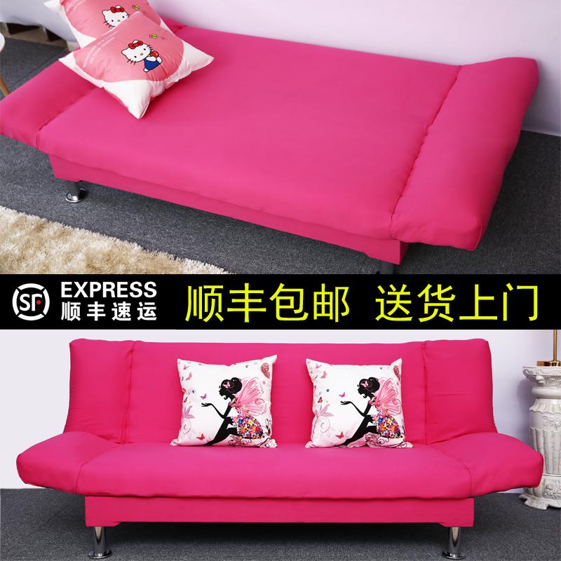 单人沙发床可折叠客厅双人阳台小沙发迷你宿舍沙发椅布艺懒人沙发