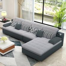 布艺沙发组合可拆洗简约现代大小户型三人客厅转角时尚整装家具