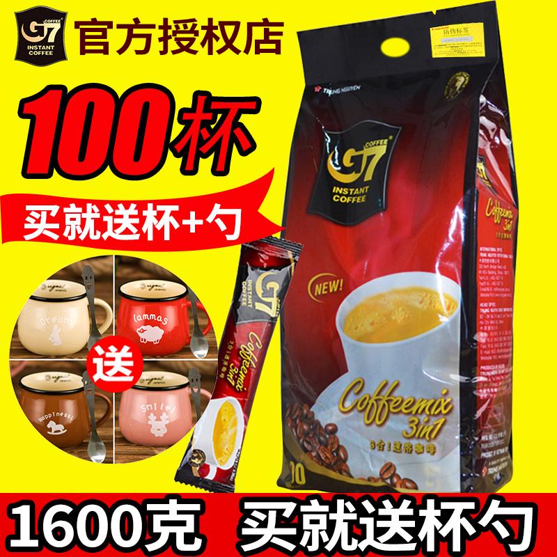 中原g7咖啡特濃三合一