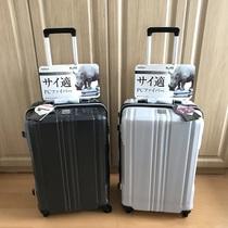 儿童四轮行李箱拉杆箱礼品卡通书包旅行箱幼儿园小学生6-12岁礼物