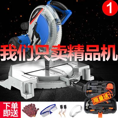 12寸铝合金木材斜切割机多功能精品锯铝机10寸45度角高精度切铝机