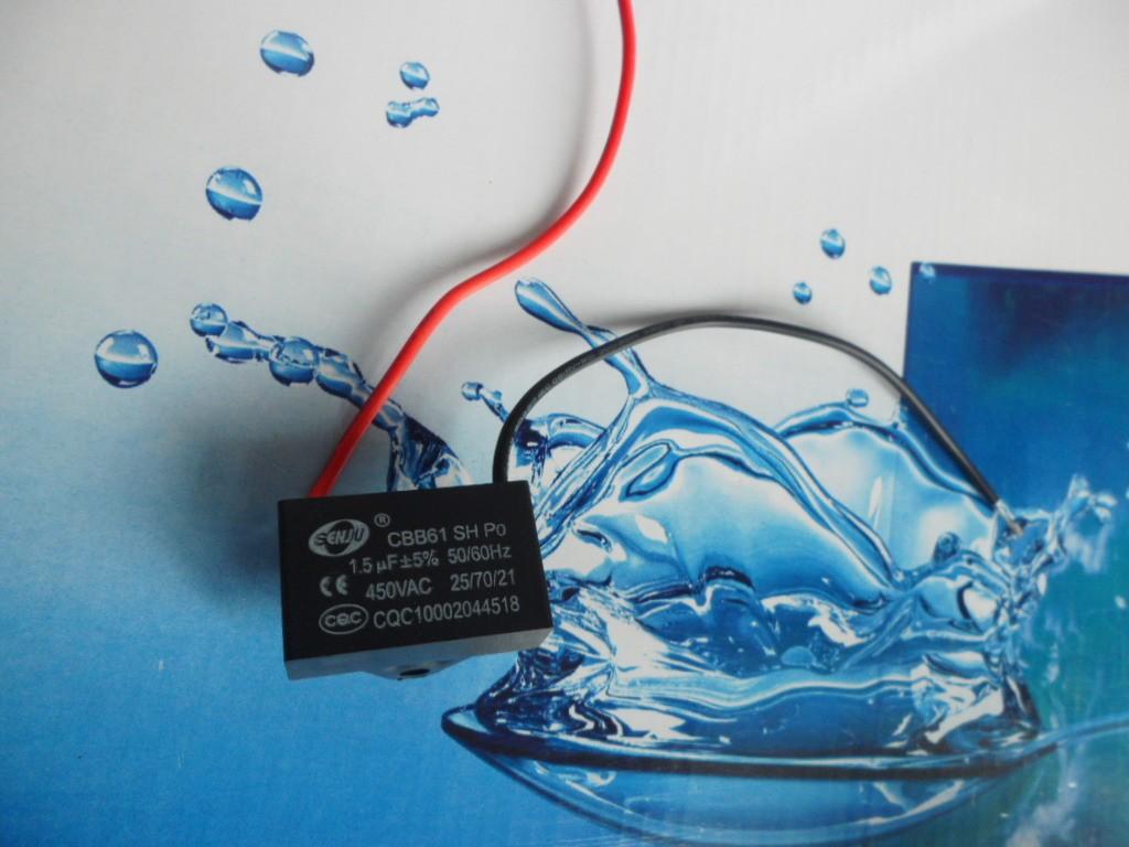 格力/TCL/万宝/小行星/康佳落地扇/台扇/壁扇1.5UF电容电风扇配件