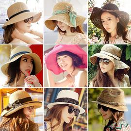 大沿草帽子女出游夏天韩版海边沙滩遮阳帽防晒夏百搭太阳防紫外线图片