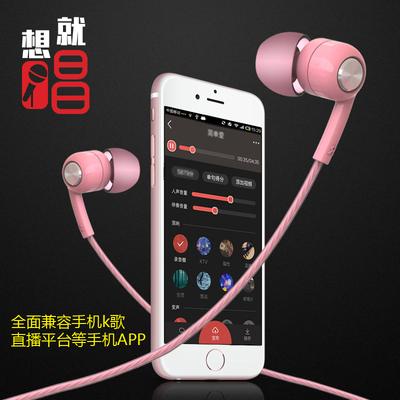原装正品耳机入耳式华为oppo小米6vivo苹果7手机通用女生韩国迷你