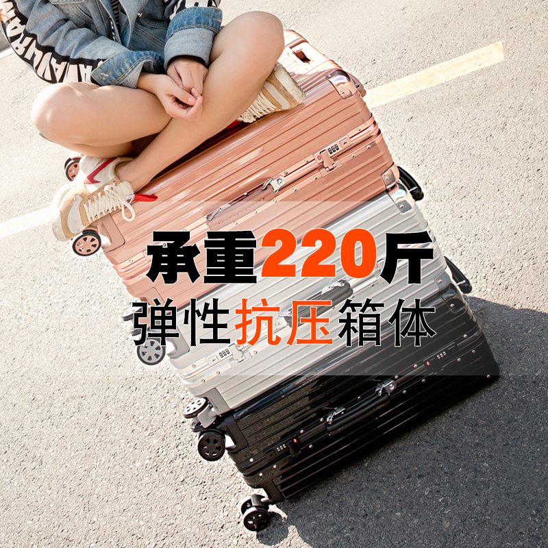 游樂者拉桿箱行李箱鋁框旅行箱萬向輪女男學生密碼箱20寸24箱子28