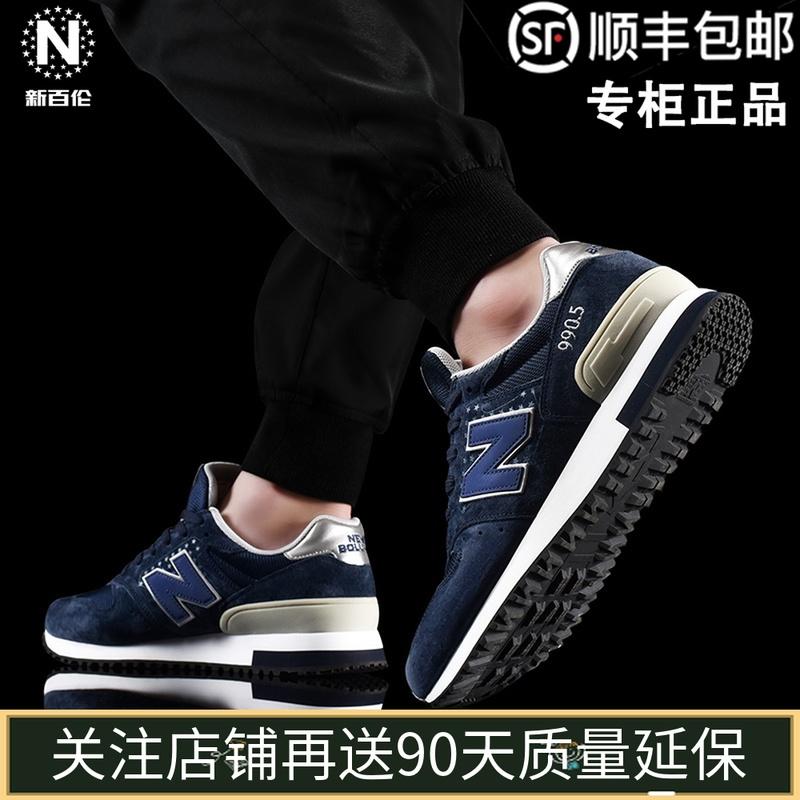 新百伦官方正品官网990运动鞋复古男鞋总统慢跑鞋休闲板鞋跑步鞋
