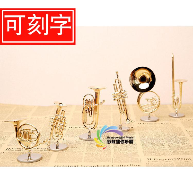 小号乐器模型