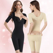 Tingmei Yuya body strengthening after the off-the-shoulder corset women postpartum repair abdomen hip body tights