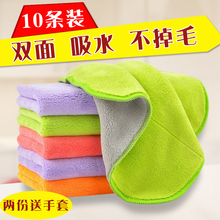 Coral velvet kitchen dishcloth washcloth clean towel absorbs water, does not drop the wool, thickens the floor, wipes the glass towel