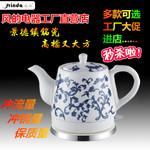 【天天特价】陶瓷电热水壶家用自动断电开水烧水养生壶煮水泡茶器