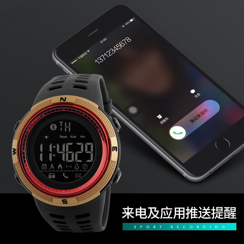时刻美男女计记步防水运动表智能手表电子表 skmei多功能运动腕表