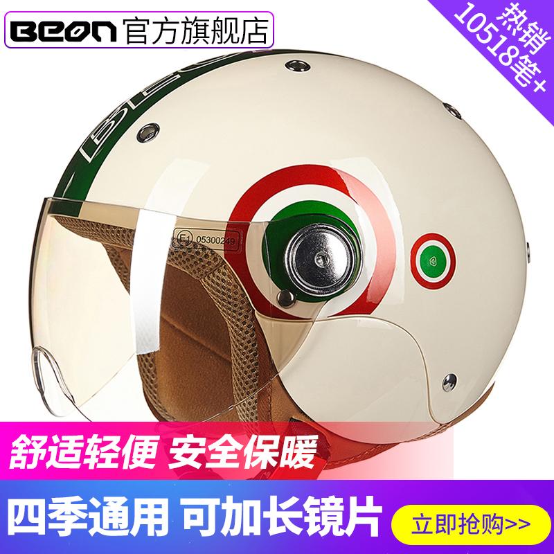 Шлем для мотоцикла Артикул 523398893245