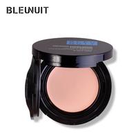 BLEUNUIT/深蓝彩妆修容润色粉底膏 持久高清遮瑕膏 保湿 遮雀斑