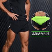运动短裤男女跑步夏速干薄透气三分裤健身马拉松田径训练运动套装