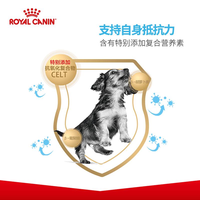 皇家小奶罐 小型犬奶糕幼犬狗粮MIS30系列 泰迪博美比熊通用型