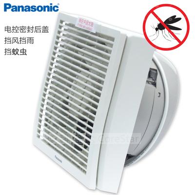 松下排气扇8寸 静音排风扇厨房强力窗式换气扇卫生间墙壁式大风量新款推荐