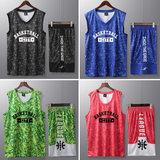 Camouflage basketball suit men's custom college student competition team basketball suit personality trend print word training