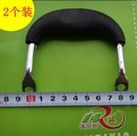 鍋耳朵加厚鍋耳炒鍋手柄鍋把手配件鐵鍋耳朵生產廠家 8CM