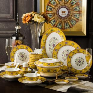 家用景德镇欧式骨瓷碗筷陶瓷器吃饭套碗盘子中式组合餐具 碗碟套装
