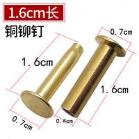 Dadang Brass Nursing Rivets Handmade Cutter Gripper Pair Lock Rivets DIY Tool Handle Fixings