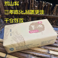 Hunan Anhua Black Tea Barren Mountain Brick Tea Anwar Black Tea 318g 2015