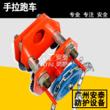 Hand chain hoist sports car Manual monorail trolley I-steel pulley 1 ton / 2 ton / 3 tons / 5 tons / 10 tons
